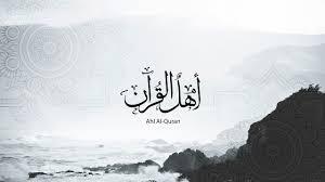 Ahl e Quran